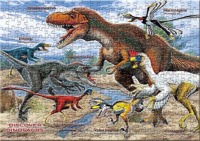 羽毛恐竜 330ピース B5サイズ ミュージアム ジグソーパズル