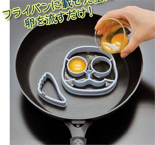 調理方法 焼く