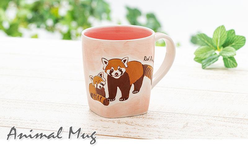 アニマル マグカップ レッサーパンダ