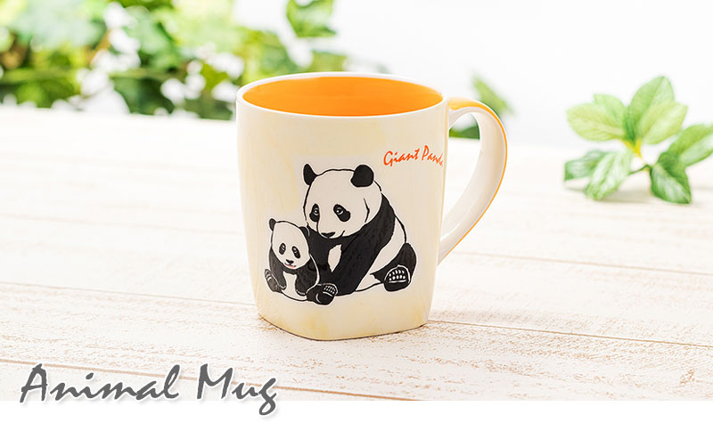 アニマル マグカップ ジャイアントパンダ