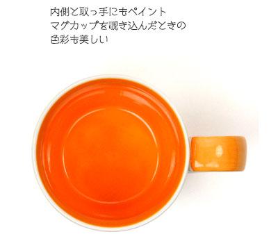 アニマル マグカップ カクレクマノミ