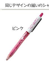 シャープペン DS10 海の哺乳類 ピンク