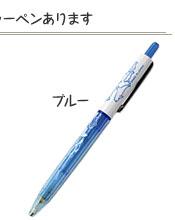 シャープペン DS10 海の哺乳類 ブルー