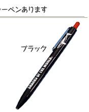 シャープペン DS10 ホホジロザメ ブラック