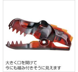 マグネットクリップ ティラノサウルス 大きく開いた口