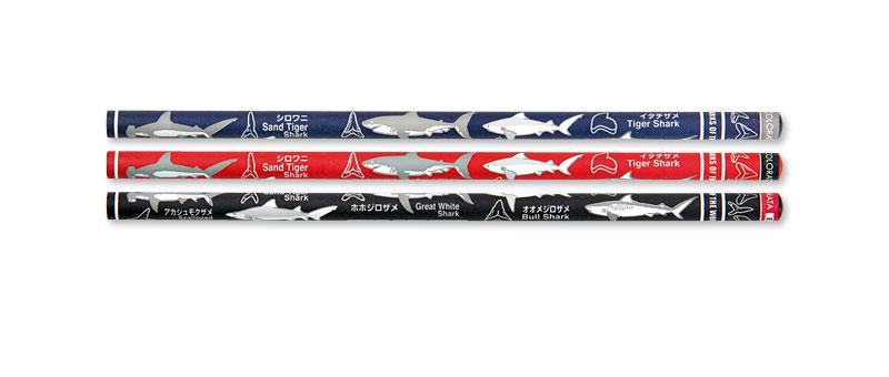 かきかた鉛筆3本セットB シャーク・ティース
