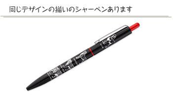 シャープペン DS10 ネコ科の動物
