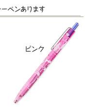 シャープペン DS10 ペンギンの世界 ピンク