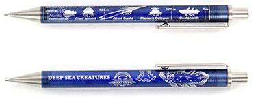 シャープペン 深海生物 ブルー