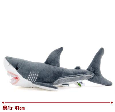 リアル動物 生物 ぬいぐるみ かみつきシリーズ ホホジロザメ サイズ