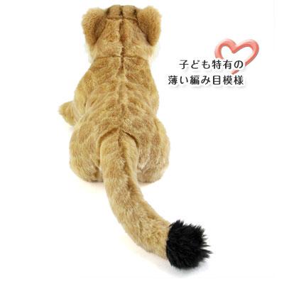 ライオン 子 ぬいぐるみ 斜め
