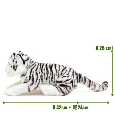 リアル 動物 生物 ぬいぐるみ リアルアニマルファミリー ホワイトタイガー 親 サイズ