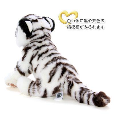 ホワイトタイガー 子 ぬいぐるみ 特徴〜白い体に黒や茶色の縞模様がみられます