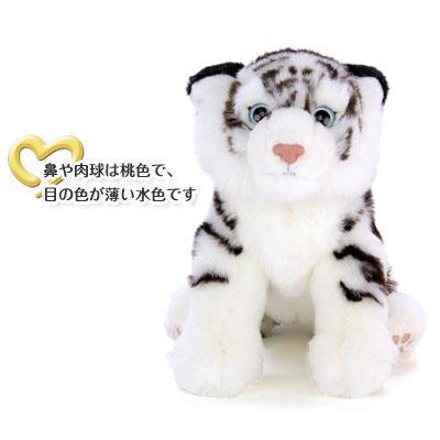 ホワイトタイガー 子 ぬいぐるみ 特徴〜鼻や肉球は桃色で、目の色が薄い水色です