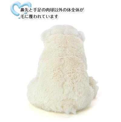 ホッキョクグマ ぬいぐるみ 特徴〜鼻先と手足の肉球以外の体全体が毛に覆われています