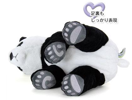 ジャイアントパンダ ぬいぐるみ 特徴〜足裏もしっかり表現