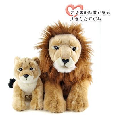 ライオン 親子ぬいぐるみ 正面