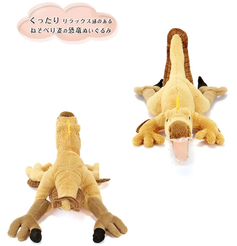 リアル恐竜ぬいぐるみ ねそべりシリーズ ヴェロキラプトルぬいぐるみ