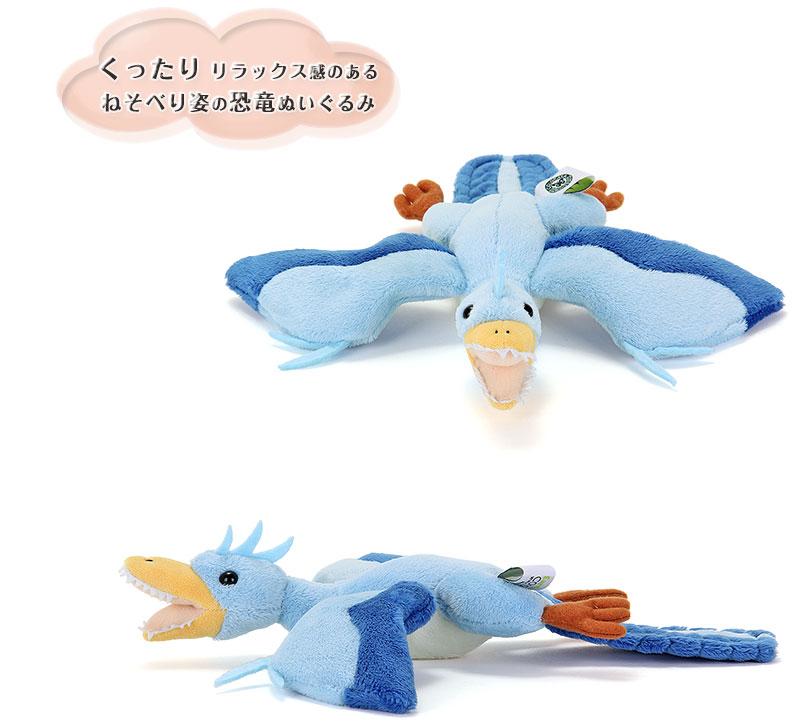 リアル恐竜ぬいぐるみ ねそべりシリーズ アーケオプテリクス(始祖鳥)ぬいぐるみ