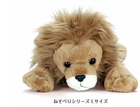 ねそべりシリーズ ライオン Lサイズ ぬいぐるみ