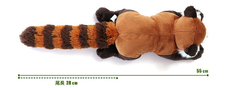 リアル動物ぬいぐるみ ねそべりシリーズ レッサーパンダ Lサイズぬいぐるみ 尾の長さ