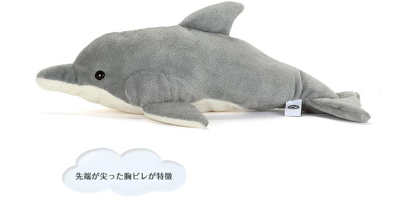 リアル動物ぬいぐるみ ねそべりシリーズ ハンドウイルカ Lサイズ ぬいぐるみ 特徴