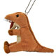 ぬいぐるみマスコット ティラノサウルス 幅