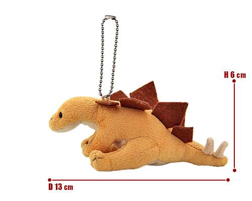恐竜・古代生物 ぬいぐるみマスコット ステゴサウルス サイズ