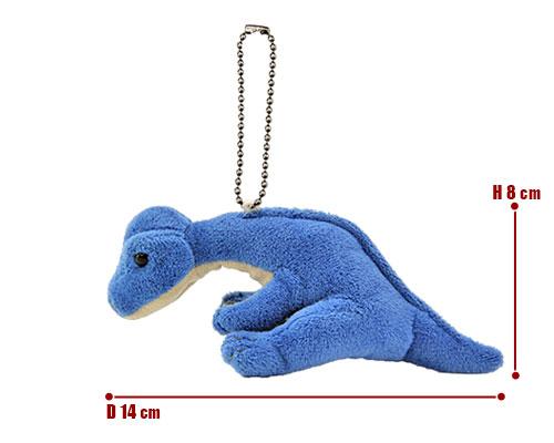 恐竜・古代生物 ぬいぐるみマスコット ブラキオサウルス サイズ