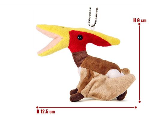恐竜・古代生物 ぬいぐるみマスコット プテラノドン サイズ