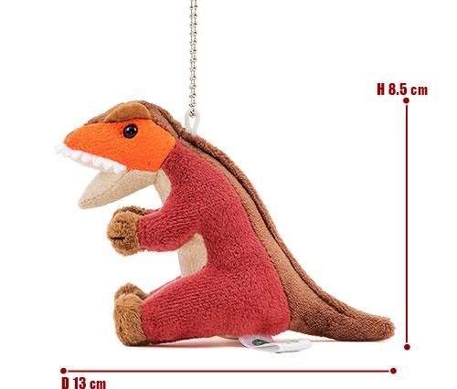恐竜・古代生物 ぬいぐるみマスコット アロサウルス サイズ