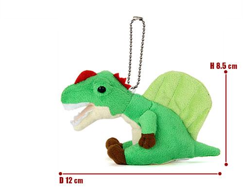 恐竜・古代生物 ぬいぐるみマスコット スピノサウルス サイズ