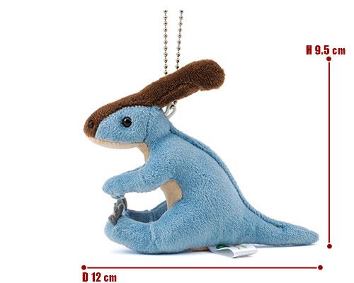 恐竜・古代生物 ぬいぐるみマスコット パラサウロロフス サイズ