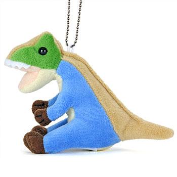 ぬいぐるみマスコット アロサウルス