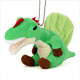 リアル恐竜ぬいぐるみ マスコット スピノサウルス 斜め