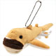 ぬいぐるみマスコット メガマウスザメ 斜め