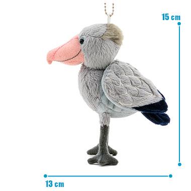 リアル 鳥類 マスコット ハシビロコウ サイズ
