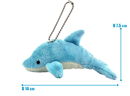 海の生物 ぬいぐるみマスコット ハンドウイルカ サイズ