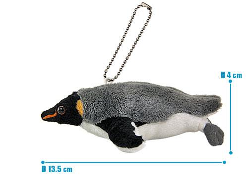 海の生物 ぬいぐるみマスコット キングペンギン サイズ