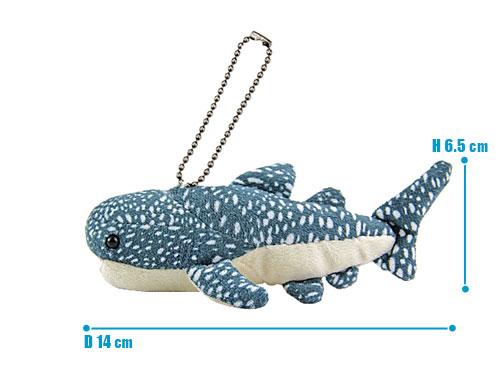 海の生物 ぬいぐるみマスコット ジンベエザメ サイズ