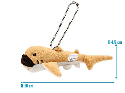 海の生物 ぬいぐるみマスコット メガマウスザメ サイズ