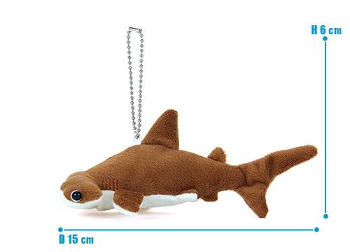 海の生物 ぬいぐるみマスコット アカシュモクザメ サイズ