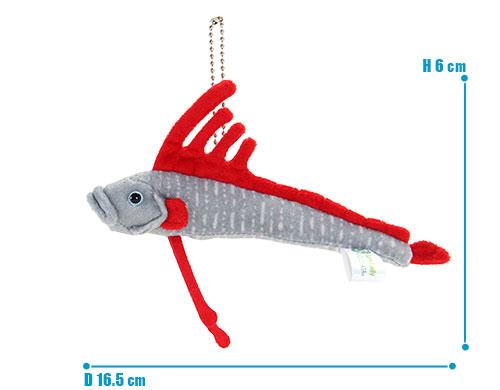 海の生物 ぬいぐるみマスコット リュウグウノツカイ サイズ