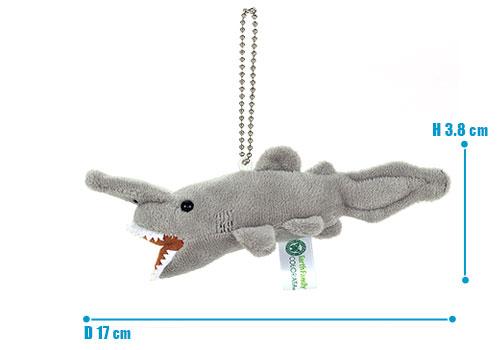 海の生物 ぬいぐるみマスコット ミツクリザメ サイズ