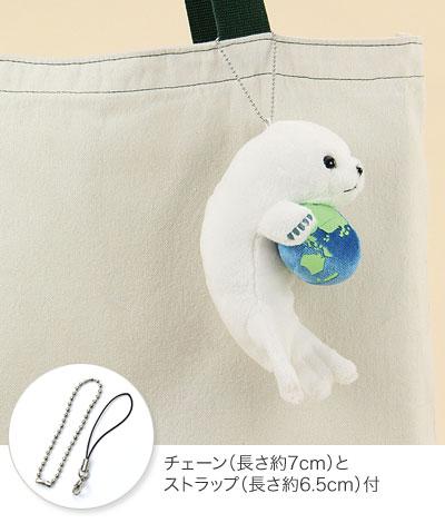 リアル動物 ぬいぐるみ アワーアース マスコット ゴマフアザラシ バッグに付けたイメージ