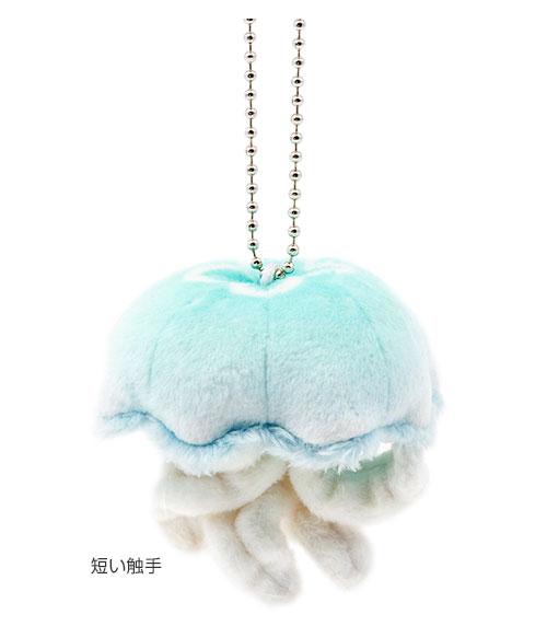 ミズクラゲ チェーン付 海の生物 ぬいぐるみマスコット
