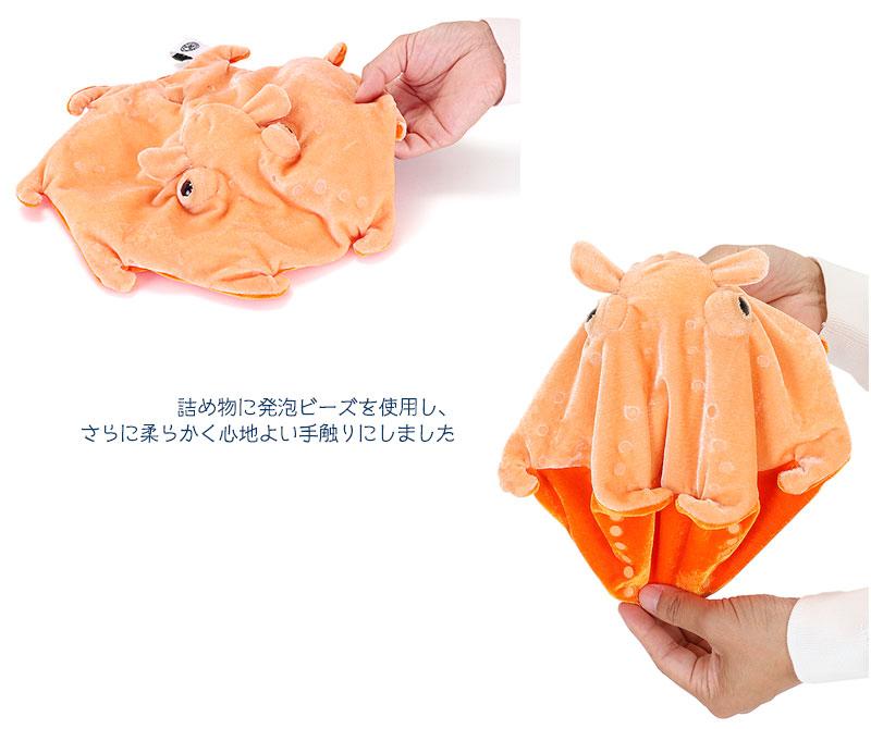 リアル 動物 生物 ぬいぐるみ メンダコ Sサイズ 柔らかい手触り