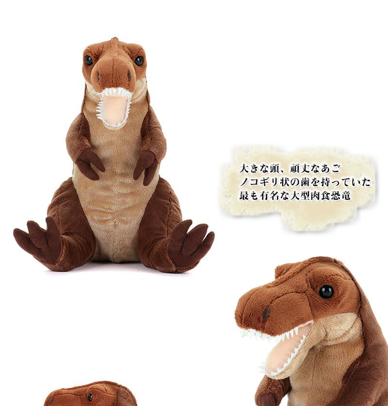 ティラノサウルス特徴
