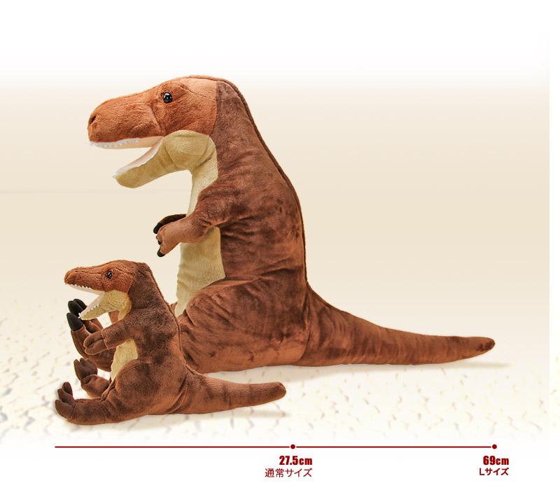 リアル恐竜ぬいぐるみ おすわりシリーズ ティラノサウルス Lサイズ サイズ比較 奥行き 69cm