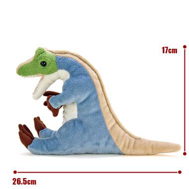 リアル恐竜ぬいぐるみ おすわりシリーズ アロサウルス サイズ